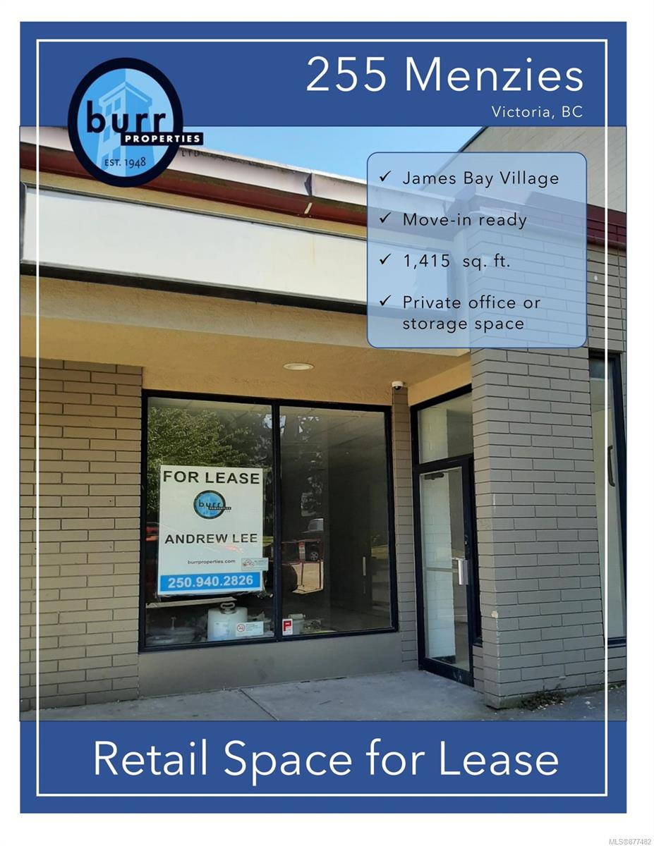255 Menzies St - Vi James Bay Retail for sale(877482) - #1