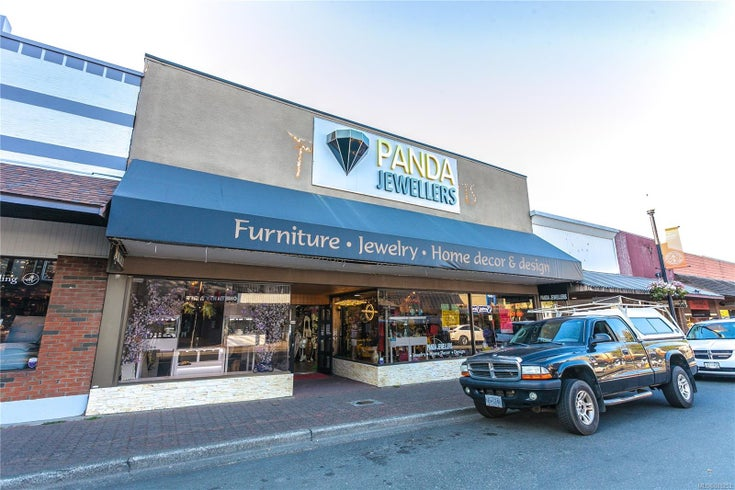 285 5th St - CV Courtenay City Retail for sale(885252)