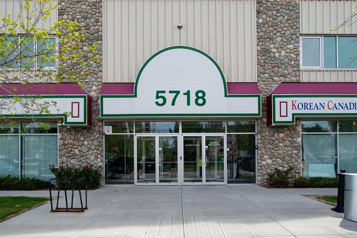 118, 5718 1A Street SW - Manchester Industrial Office for sale(A1152374)