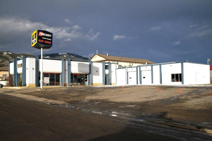 10011 & 10013 100 Street - Other Industrial for sale(A1154947)