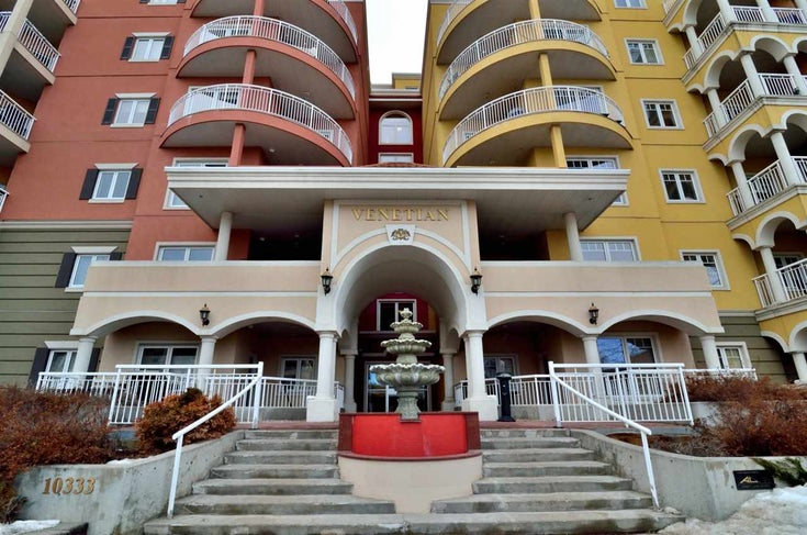 416 10333 112 Street NW - Oliver Lowrise Apartment for sale, 2 Bedrooms (E4229301)