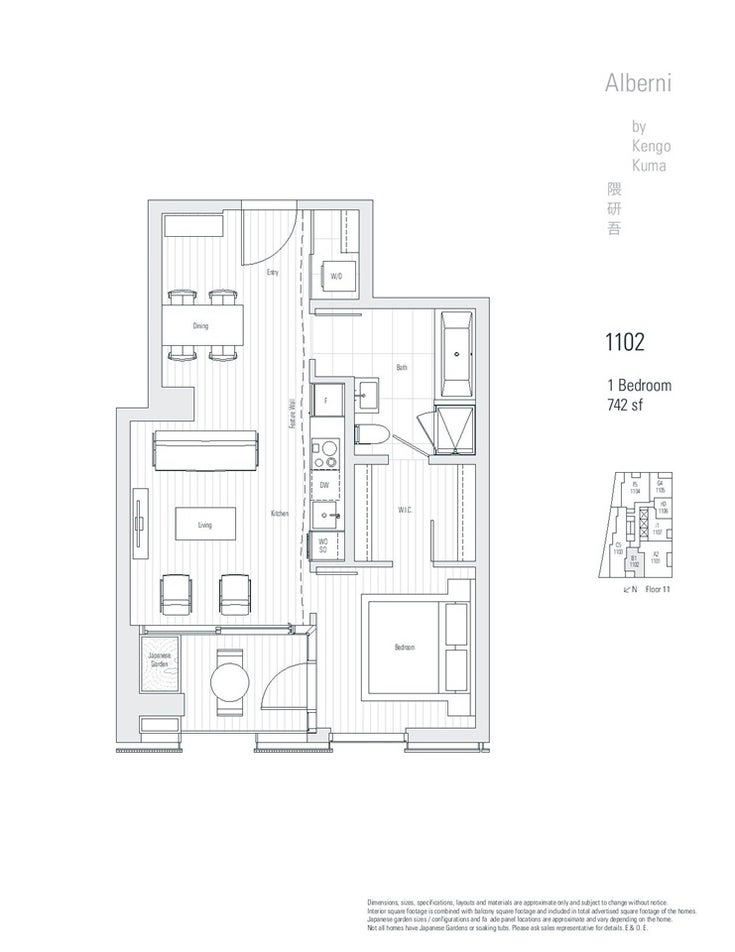 1102 1550 ALBERNI STREET - West End VW Apartment/Condo for sale, 1 Bedroom (R2422318)