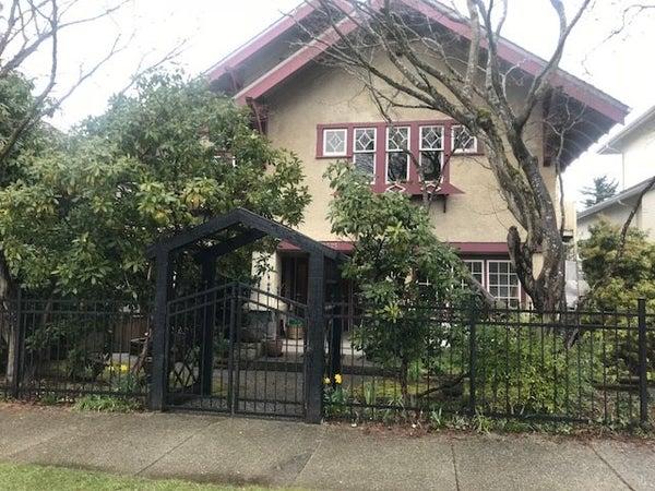 2525 YORK AVENUE - Kitsilano Fourplex for sale, 5 Bedrooms (R2434678)