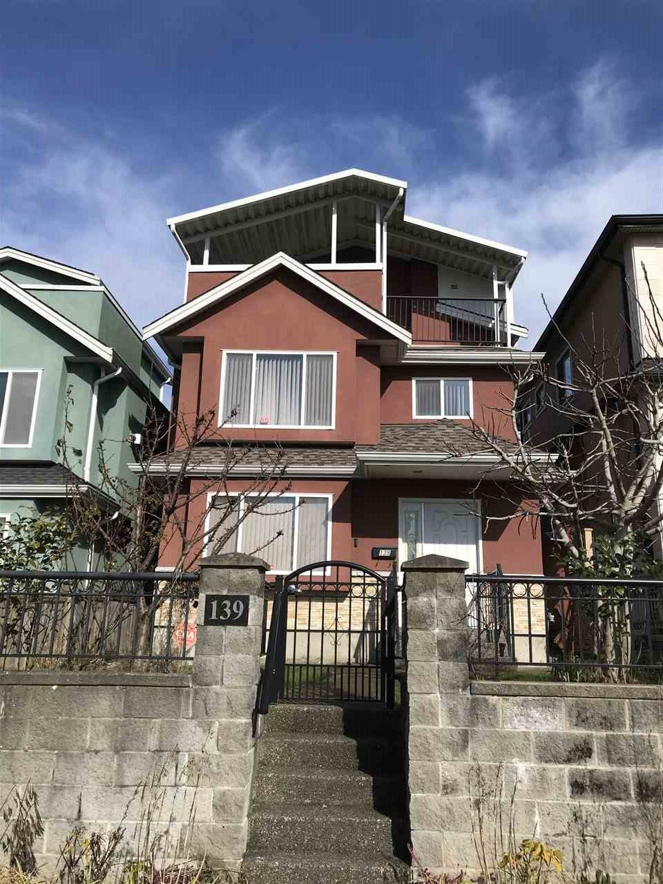 139 E 62 AVENUE - South Vancouver House/Single Family for sale, 6 Bedrooms (R2442010)
