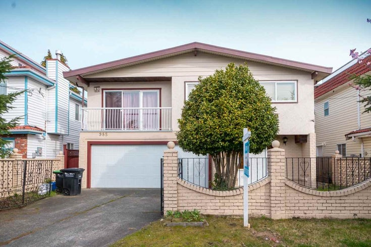 985 E 55TH AVENUE - South Vancouver House/Single Family for sale, 5 Bedrooms (R2444076)