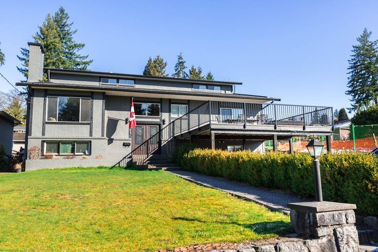 725 EDGAR AVENUE - Coquitlam West House/Single Family for sale, 7 Bedrooms (R2444800)