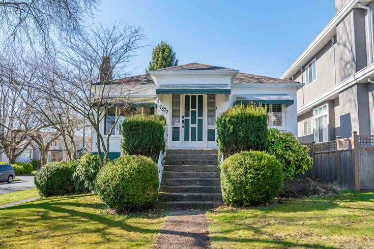 7877 HEATHER STREET - Marpole House/Single Family for sale, 5 Bedrooms (R2445621)