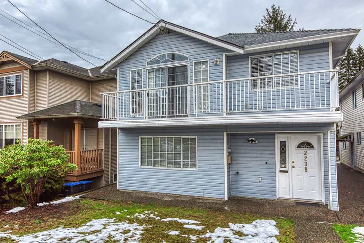 2238 MARY HILL ROAD - Central Pt Coquitlam House/Single Family for sale, 5 Bedrooms (R2447800)