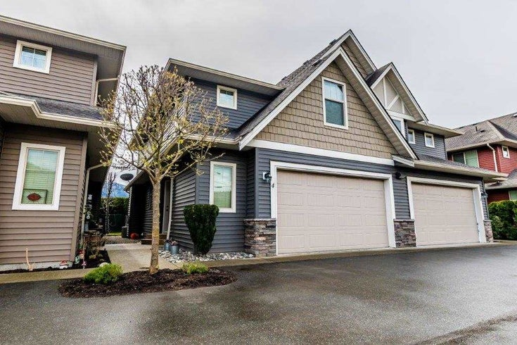 4 1854 HEATH ROAD - Agassiz Townhouse for sale, 3 Bedrooms (R2448550)