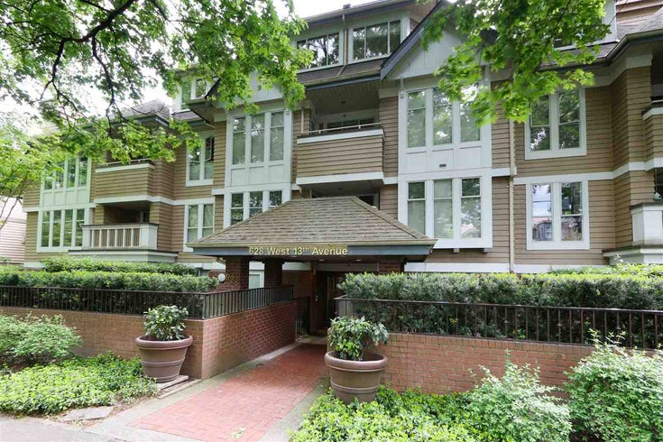 N209 628 W 13TH AVENUE - Fairview VW Apartment/Condo for sale, 2 Bedrooms (R2455865)