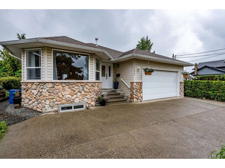 32522 BEST AVENUE - Mission BC House/Single Family for sale, 5 Bedrooms (R2458532)