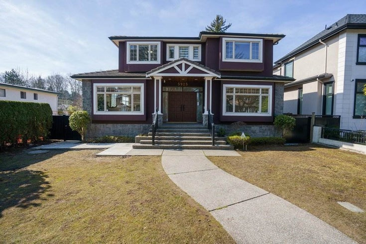 5925 LARCH STREET - Kerrisdale House/Single Family for sale, 8 Bedrooms (R2464767)