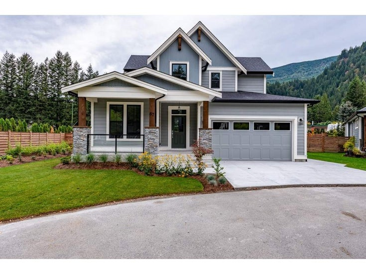 67 1885 COLUMBIA VALLEY ROAD - Lindell Beach House/Single Family for sale, 3 Bedrooms (R2465993)