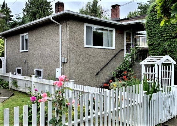 1736 E 28TH AVENUE - Victoria VE House/Single Family for sale, 4 Bedrooms (R2468867)