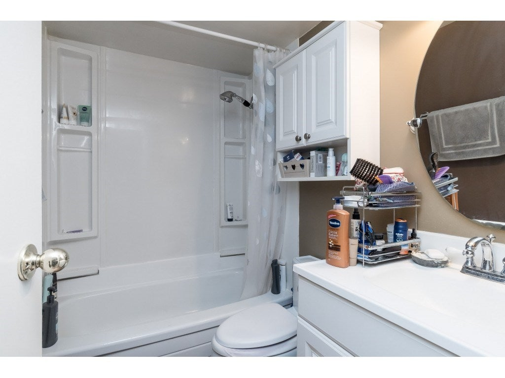 203 9154 SATURNA DRIVE - Simon Fraser Hills Apartment/Condo for sale, 2 Bedrooms (R2470068) - #13