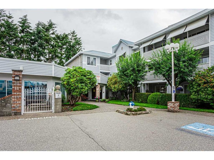 220 32833 LANDEAU PLACE - Central Abbotsford Apartment/Condo for sale, 2 Bedrooms (R2471741)