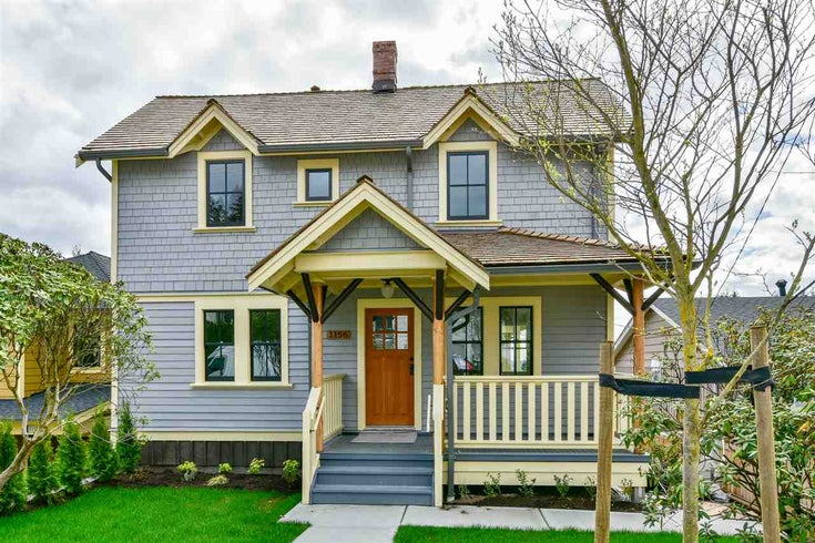 1156 ROCHESTER AVENUE - Maillardville House/Single Family for sale, 6 Bedrooms (R2472973)