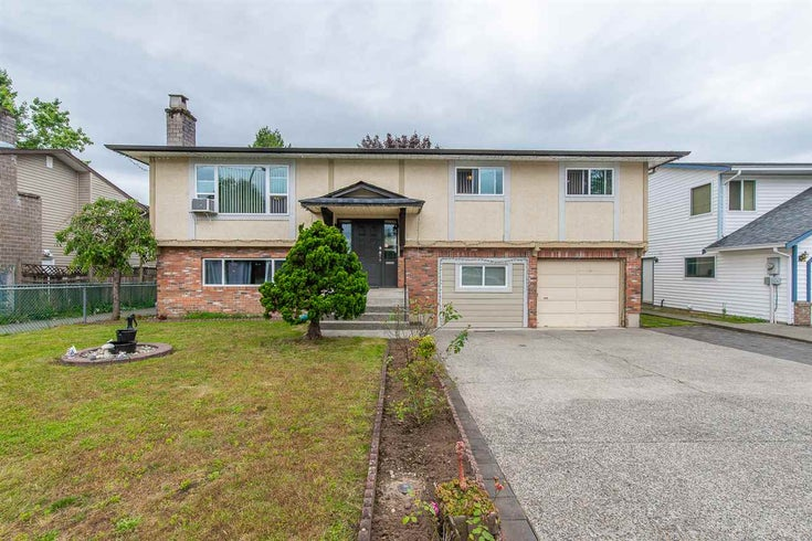 3287 ATWATER CRESCENT - Abbotsford West House/Single Family for sale, 5 Bedrooms (R2474868)