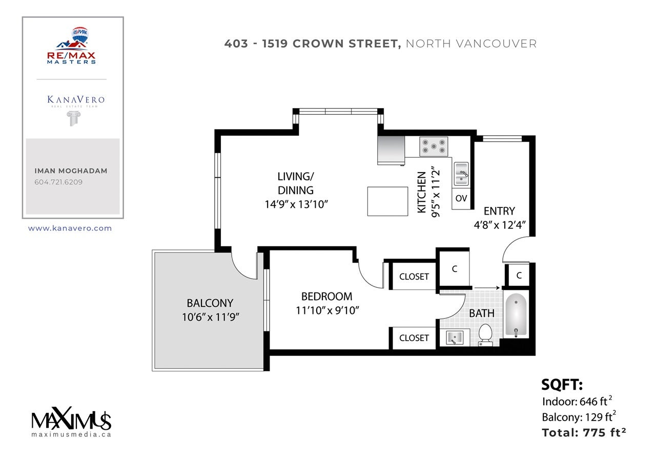 403 1519 CROWN STREET - Lynnmour Apartment/Condo for sale, 1 Bedroom (R2474886) - #19