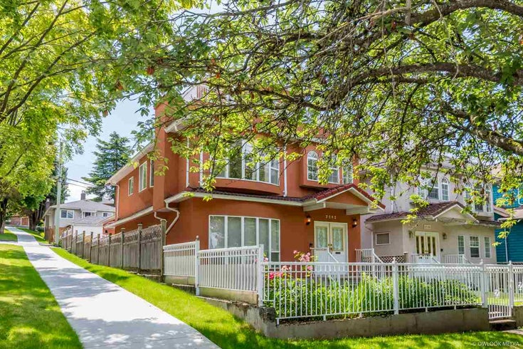 2592 E 28TH AVENUE - Collingwood VE House/Single Family for sale, 5 Bedrooms (R2475090)