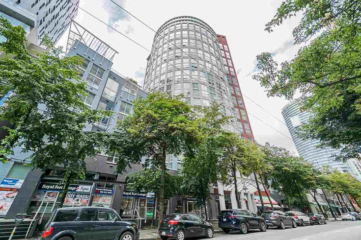 316 933 SEYMOUR STREET - Downtown VW Apartment/Condo for sale, 1 Bedroom (R2475342)
