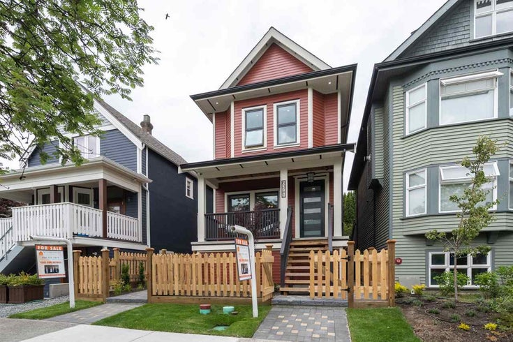 1 637 ATLANTIC STREET - Strathcona 1/2 Duplex for sale, 3 Bedrooms (R2475397)