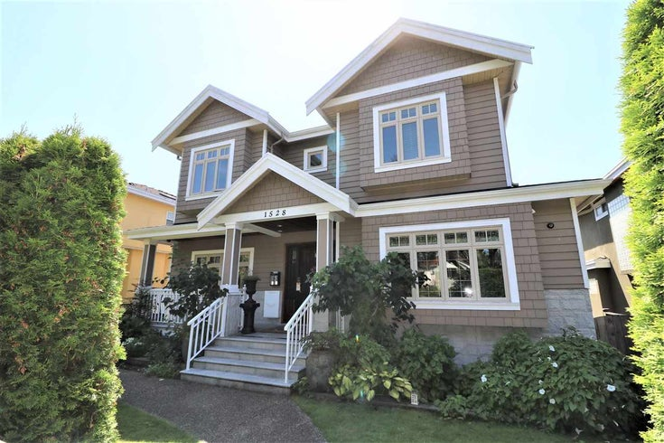 1528 W 60TH AVENUE - South Granville House/Single Family for sale, 8 Bedrooms (R2475796)