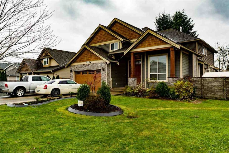 26896 26A AVENUE - Aldergrove Langley House/Single Family for sale, 6 Bedrooms (R2476257)
