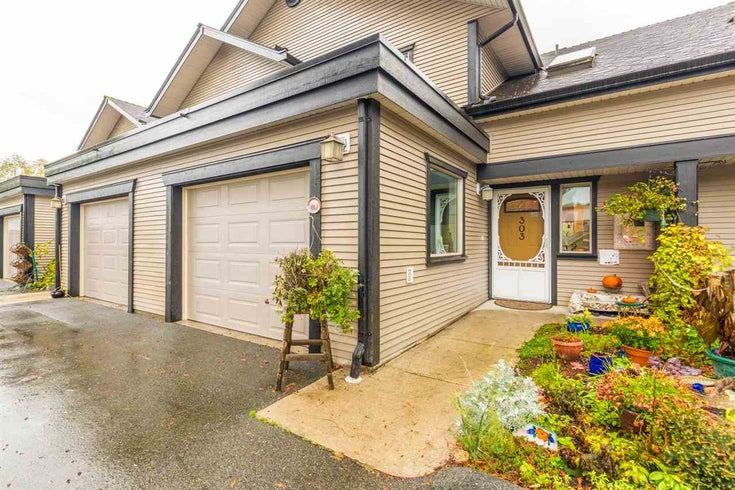 303 5711 EBBTIDE STREET - Sechelt District Townhouse for sale, 3 Bedrooms (R2476284)