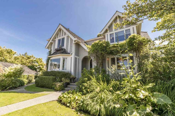 1948 SASAMAT PLACE - Point Grey House/Single Family for sale, 6 Bedrooms (R2477014)