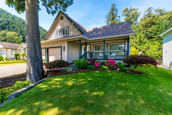 219 BALSAM AVENUE - Harrison Hot Springs House/Single Family for sale, 3 Bedrooms (R2477181)