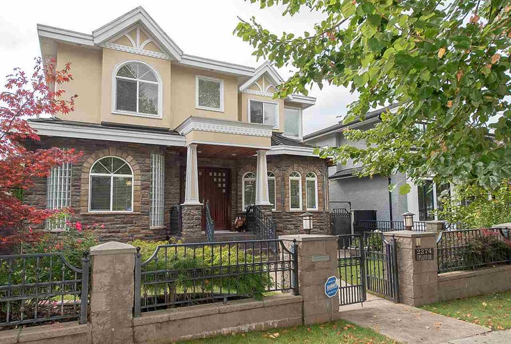 2274 UPLAND DRIVE - Fraserview VE House/Single Family for sale, 6 Bedrooms (R2477385)