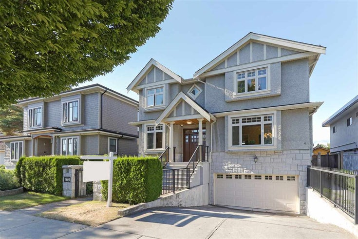 765 W 66TH AVENUE - Marpole House/Single Family for sale, 5 Bedrooms (R2477610)