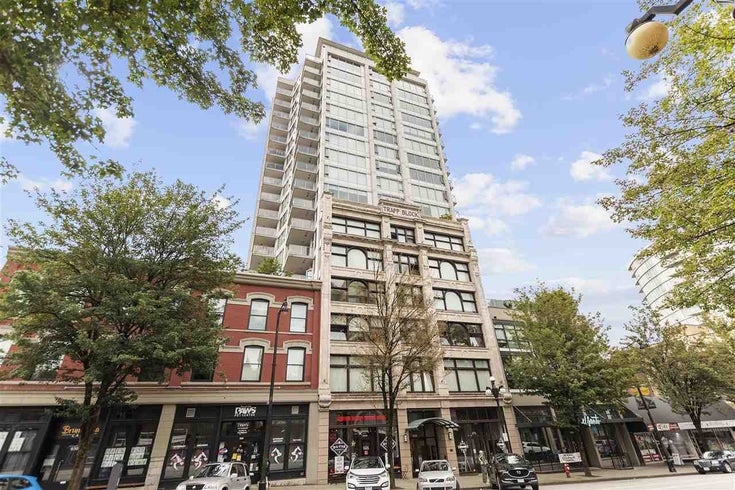 402 668 COLUMBIA STREET - Quay Apartment/Condo for sale, 1 Bedroom (R2478217)