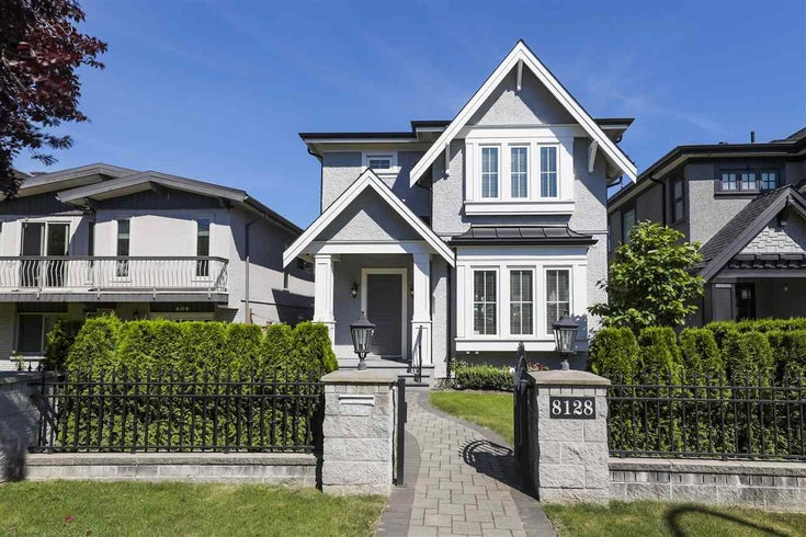 8128 SHAUGHNESSY STREET - Marpole House/Single Family for sale, 5 Bedrooms (R2478688)