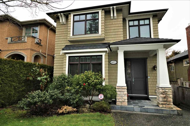 4473 W 14TH AVENUE - Point Grey House/Single Family for sale, 4 Bedrooms (R2478823)