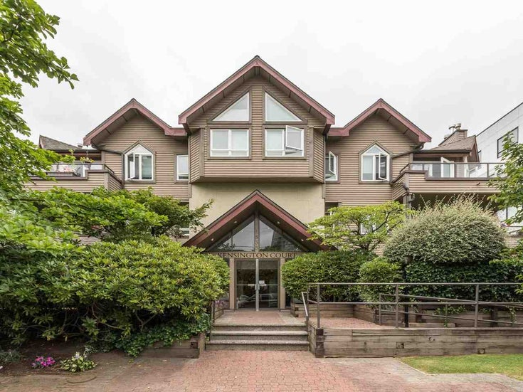 203 1535 CHESTERFIELD AVENUE - Central Lonsdale Apartment/Condo for sale, 2 Bedrooms (R2479537)