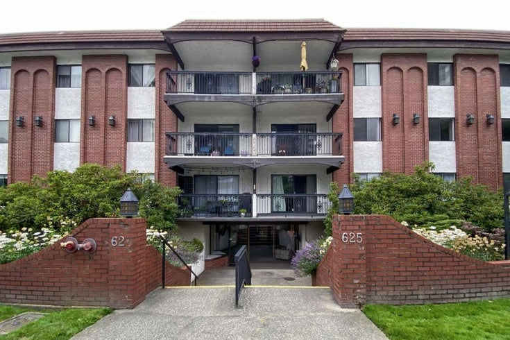 205 625 HAMILTON STREET - Uptown NW Apartment/Condo for sale, 2 Bedrooms (R2479563)