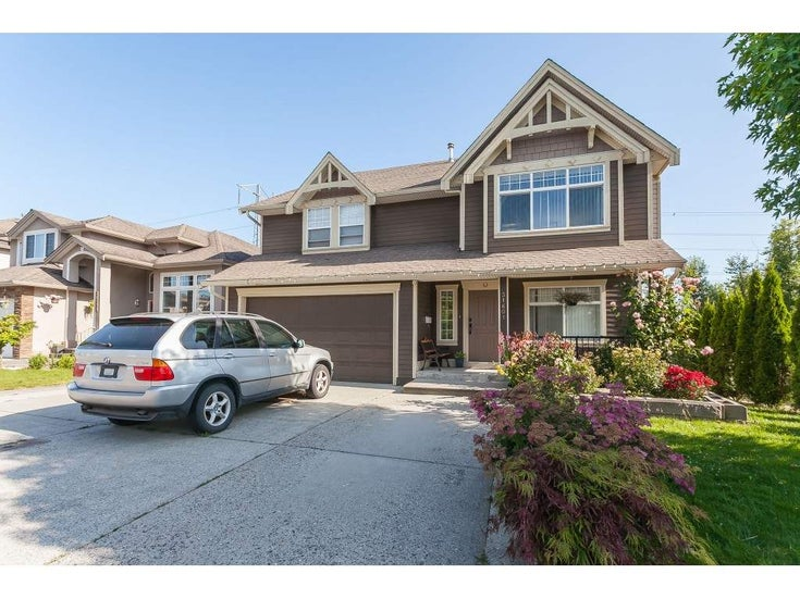 31601 HOMESTEAD CRESCENT - Abbotsford West House/Single Family for sale, 8 Bedrooms (R2479665)
