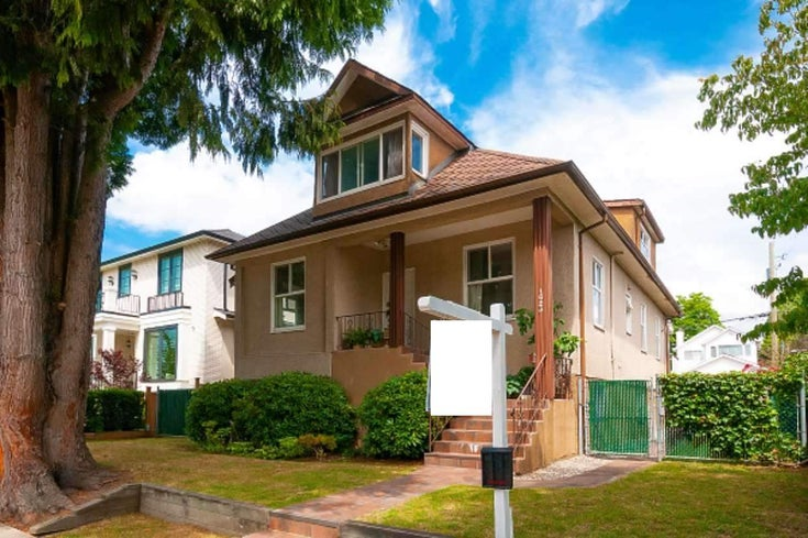 1623 W 66TH AVENUE - S.W. Marine House/Single Family for sale, 6 Bedrooms (R2480035)