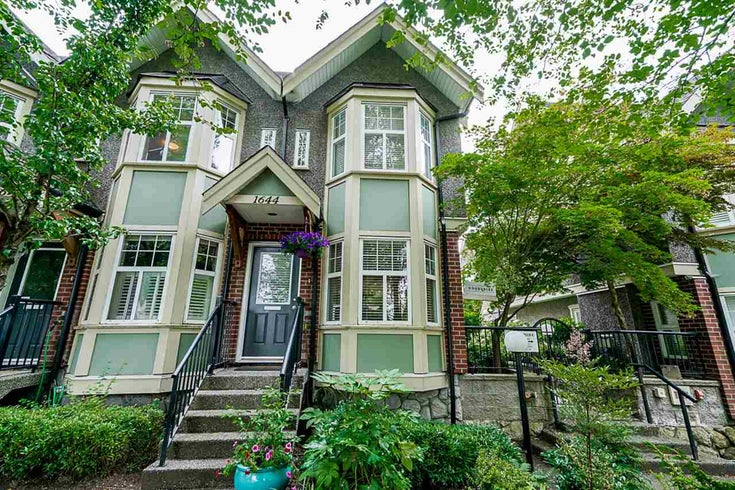1644 E GEORGIA STREET - Hastings Townhouse for sale, 2 Bedrooms (R2480572)