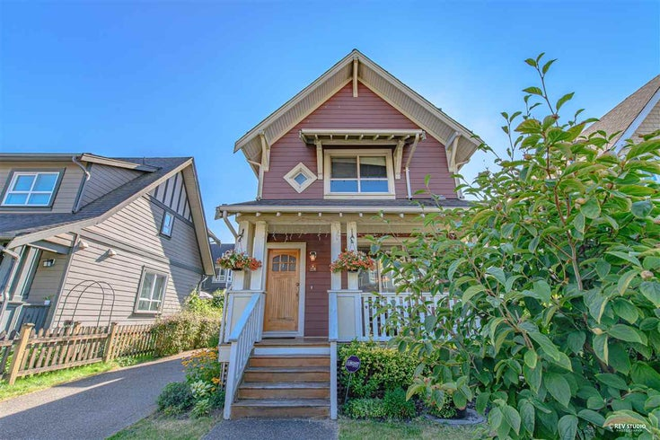 270 HOLLY AVENUE - Queensborough House/Single Family for sale, 4 Bedrooms (R2481264)