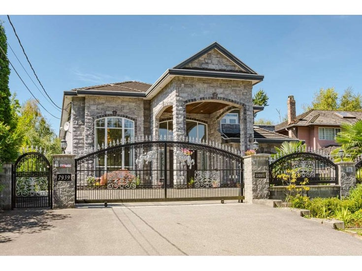 7939 MCLENNAN AVENUE - McLennan House/Single Family for sale, 11 Bedrooms (R2482848)
