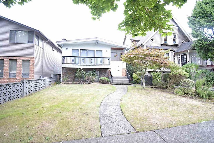 2069 W 48TH AVENUE - Kerrisdale House/Single Family for sale, 5 Bedrooms (R2483059)