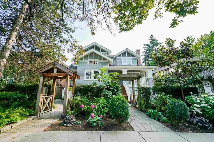 1980 W 11TH AVENUE - Kitsilano Townhouse for sale, 3 Bedrooms (R2483292)