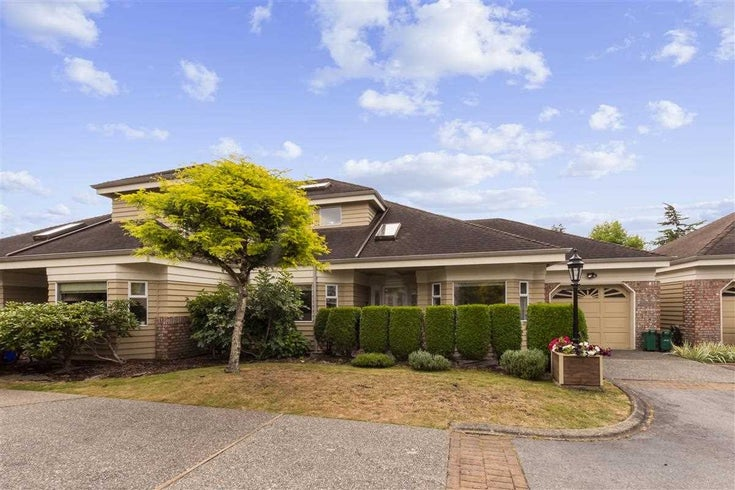 7 7760 BLUNDELL ROAD - Broadmoor Townhouse for sale, 3 Bedrooms (R2484484)