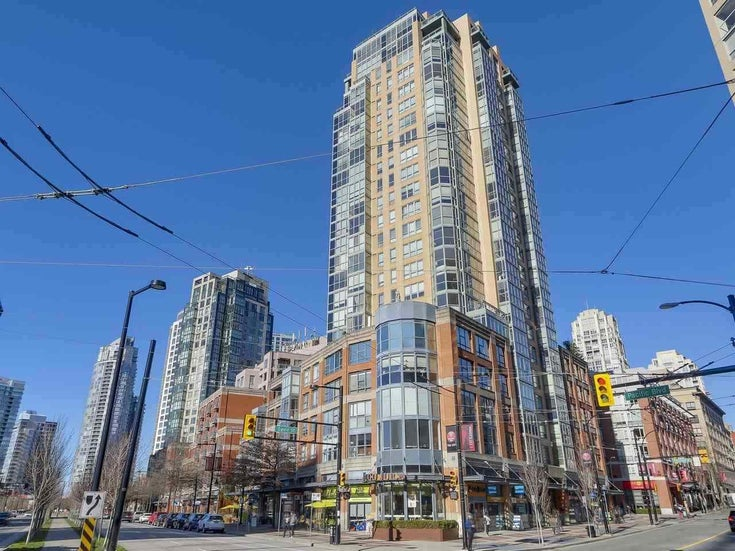 77 1200 PACIFIC BOULEVARD - Yaletown Other for sale(R2484713)