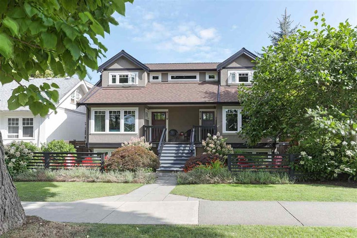 2355-2365 W 10TH AVENUE - Kitsilano House/Single Family for sale, 8 Bedrooms (R2484793)