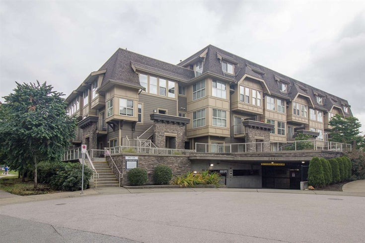 201 2110 ROWLAND STREET - Central Pt Coquitlam Townhouse for sale, 3 Bedrooms (R2484945)