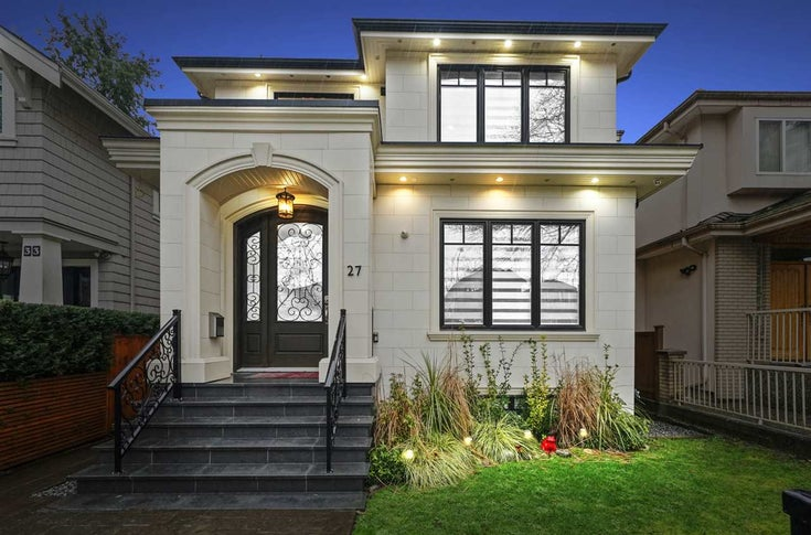 27 W 22ND AVENUE - Cambie House/Single Family for sale, 5 Bedrooms (R2484981)